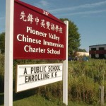 With prospect of more charter schools, rural educators see greater risk